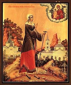 St. Ksenia